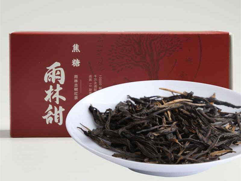 雨林甜·焦糖(2017)红茶价格500元/斤