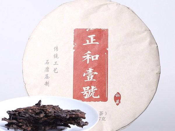 正和壹号(2017)