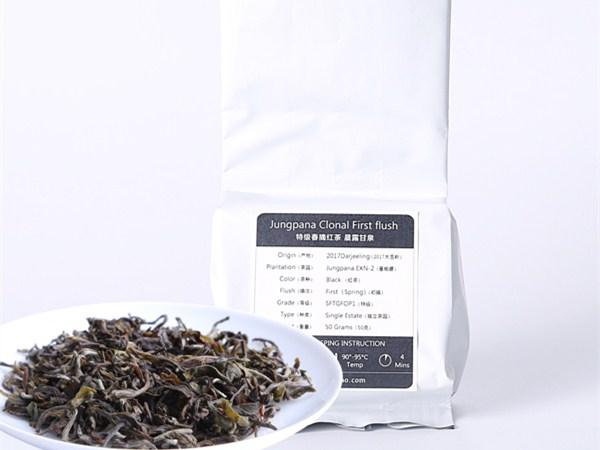 晨露甘泉(2017)红茶价格1960元/斤