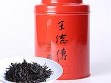 蜜香红茶(2017)