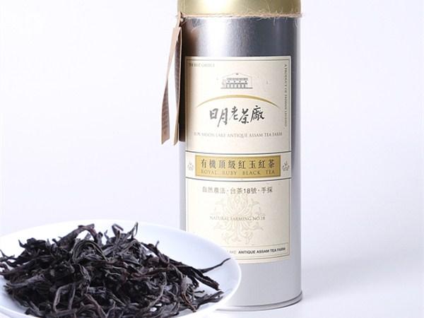 有机顶级红玉红茶(2017)红茶价格1133元/斤