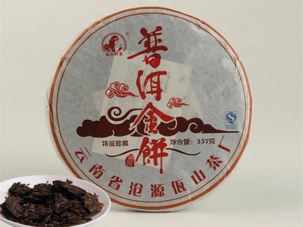 普洱金饼(2015)