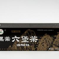 六堡茶(2015版黑盒)