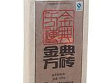 金典1000g熟砖(2014)