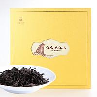 红方·大红袍605(2017)