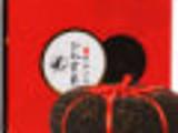 金瓜贡茶礼盒(2015)