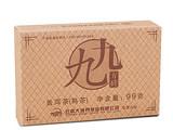 九九小方砖(2104熟茶)