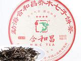星系列七子饼茶(2017)