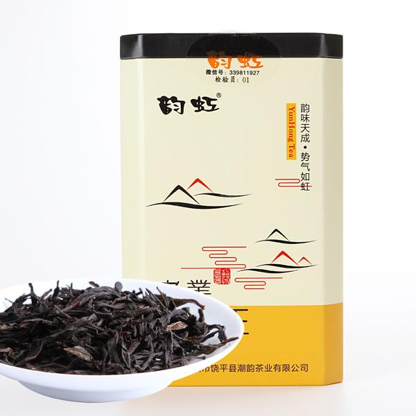 老丛白叶王(2017)