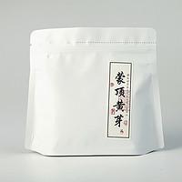 蒙顶黄芽(2018)