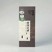 特级明前西湖龙井(2018)