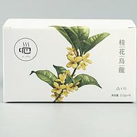桂花乌龙(2018)
