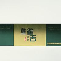 明前独芽雀舌(2018)