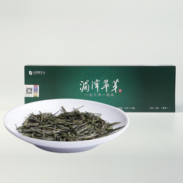 特级湄潭翠芽(2018)
