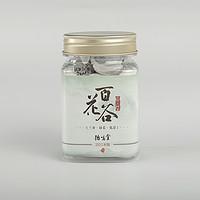 百花谷龙珠(2018)