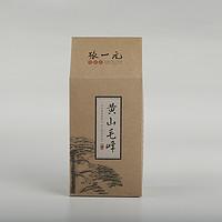 一级黄山毛峰(2018)
