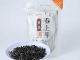 黄茶(2018)