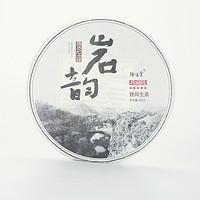 岩韵(2018)
