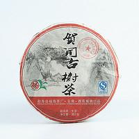 贺开古树茶(2011)