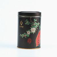 蕴藏五载大红袍(2016)