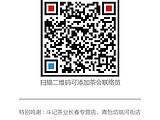 茶语茶评师中期茶专场探讨茶会长春站邀请函