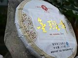 """[晒茶]-每个人一种都有""""内圣外王""""的班章情结"""