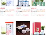 南京雨花茶的价格 28一盒到处能买