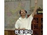【茶友问答No.7】大红袍和小红袍的区别是什么?