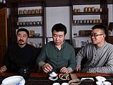 【百万茶会,我去观战】——谁说东北没有茶文化
