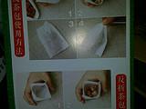 煮茶袋不错