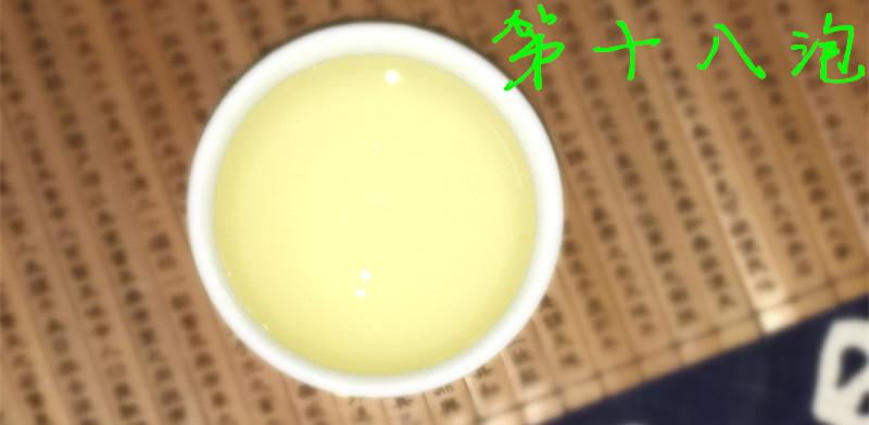 【晒茶记】一览众山小 . 班章