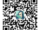 【活动x福利】递给越乡龙井爱好者的小纸条