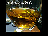 【晒茶记】桐木麻粟老丛红茶