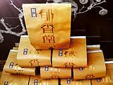 【试用报告】陈郁榕老师监制肉桂——性价比高的高香口粮茶