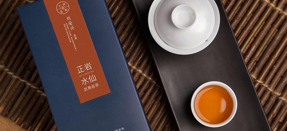 「茶语试用中心」试用报告华丽来袭!看看有没有你认识的茶友呢?