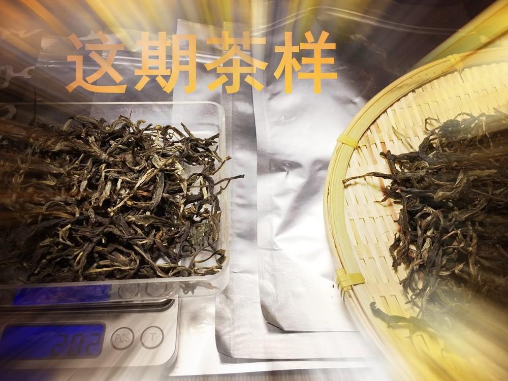 """福利来啦:晒茶圈准备开通专属栏目""""茶样接龙""""活动"""