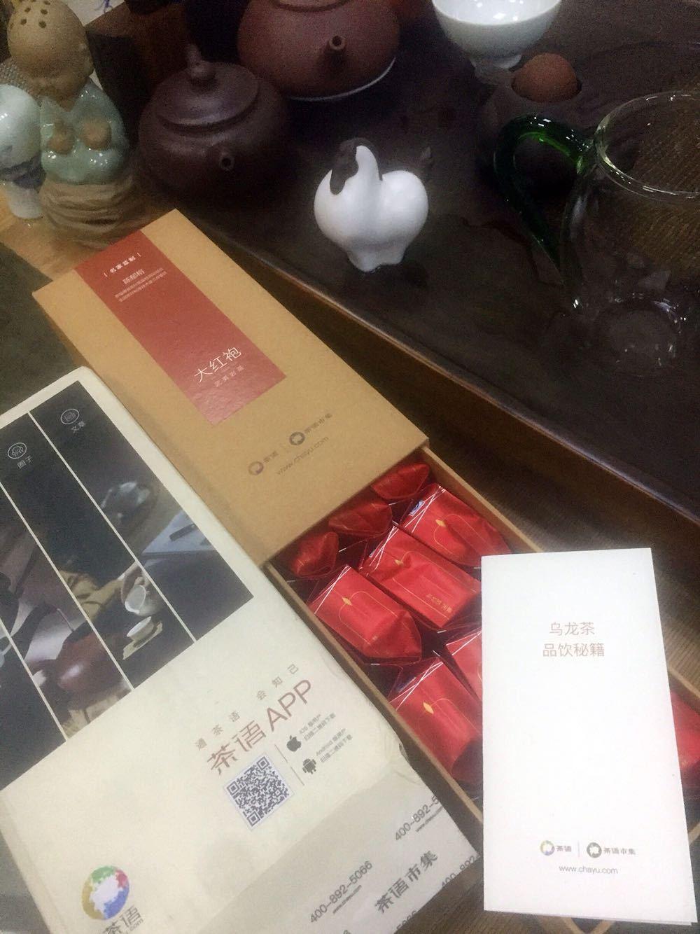 【试用报告】陈郁榕监制大红袍