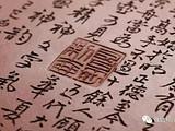 【图文直播】 顾景舟顶级紫砂开拍——直击北京东正拍卖会