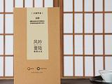 茶语试用中心第19期——出口品质 性价比极高的高级白牡丹