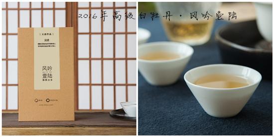 """【试用中心】14位茶友亲测市集消暑""""茶"""" 买前必读!"""