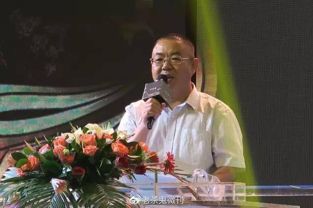 中吉号珍藏级新品普洱茶吉祥孔雀暨商业模式发布会圆满举行