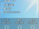 40度的天气没精神怎么办?