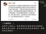 【试用中心第25期名单】乌龙茶 台湾四季春开领啦!