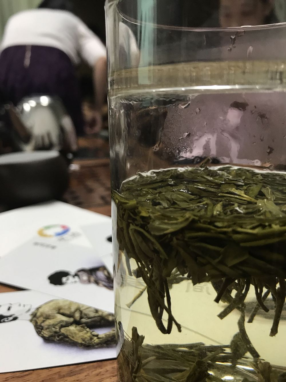 中国茶艺公选课-龙井之悦