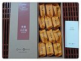 [以器引茶]孝文家茶——奇香大红袍