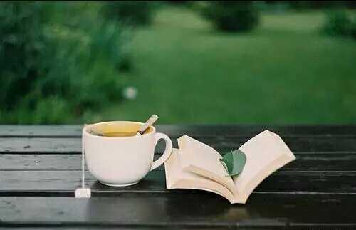 端起茶,学会放下空杯