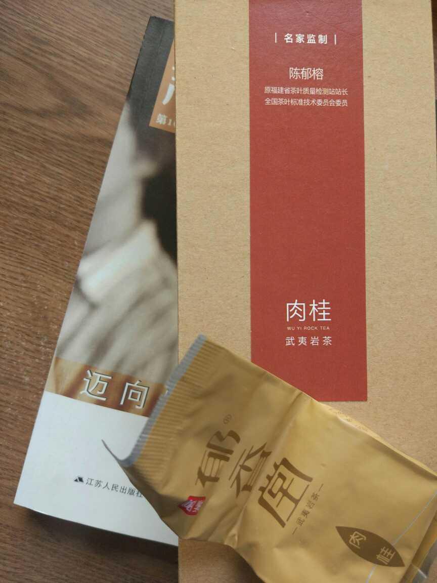 【微晒茶】陈郁榕肉桂
