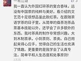 茶叶榜|38期•霖吉雅庄园夏摘红茶(2016)品鉴资格抽奖
