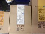 茶语的包装盒还能做点啥?