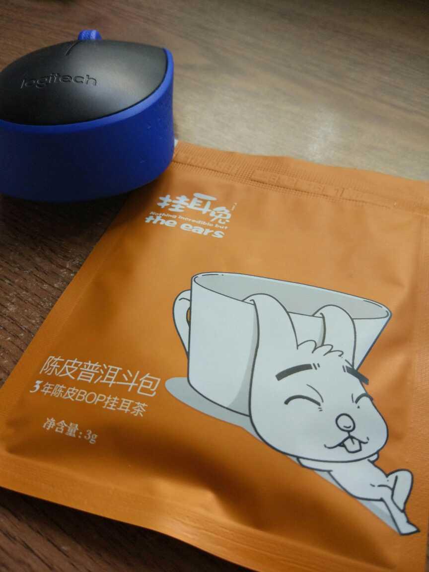 【微晒茶】挂耳兔